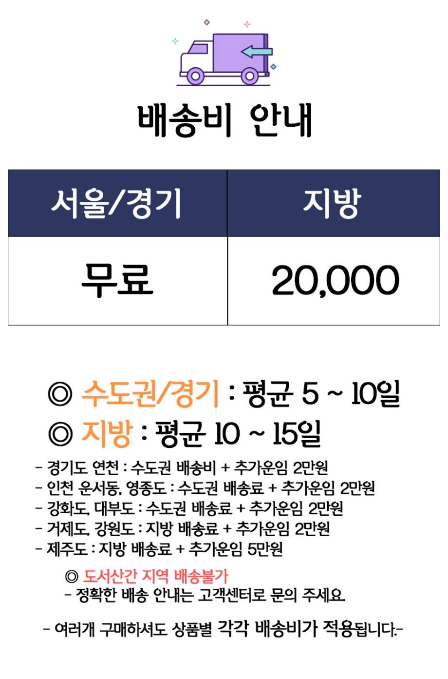 카미 4인 테이블세트 - 레브, 290,000원, 식탁/의자, 4인 식탁/세트