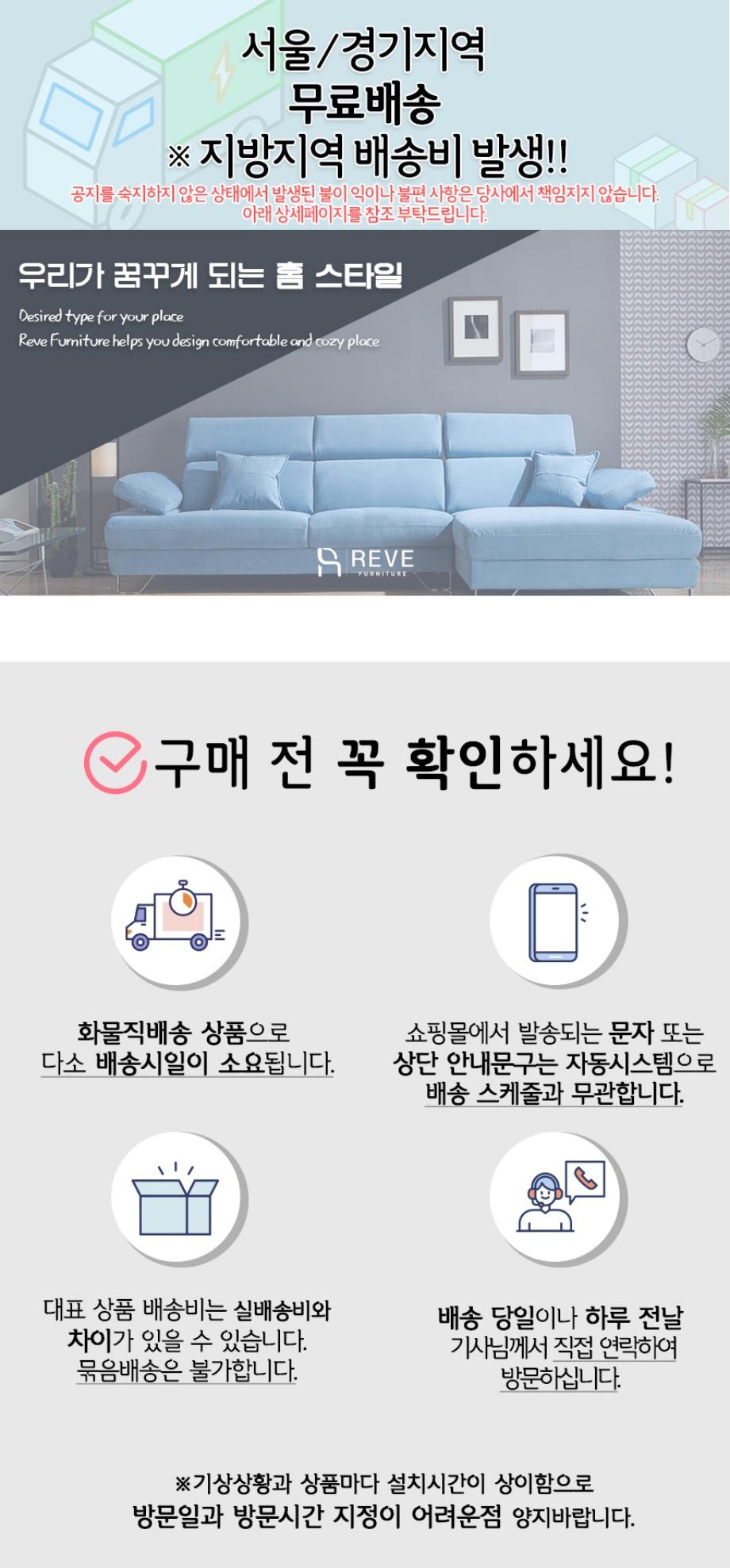 말리부 2인 가죽소파 - 레브, 272,000원, 천연/인조가죽소파, 2인/3인소파